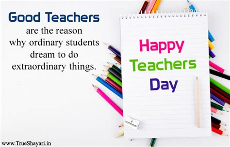 5 Sep Happy Teachers Day Images Quotes Wallpaper HD