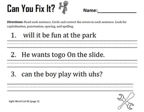First Grade Sight Word and